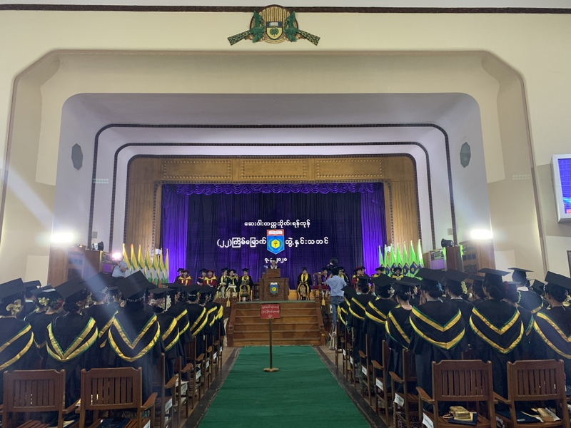 22nd Convocation of University of Pharmacy, Yangon